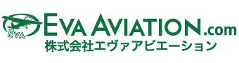 株式会社エヴァアビエーション